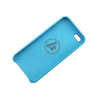 High Quality PU Leather 3 side Back Case for iPhone 5