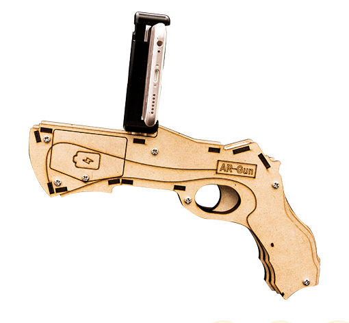 The second generation wood bluetooth ar gun