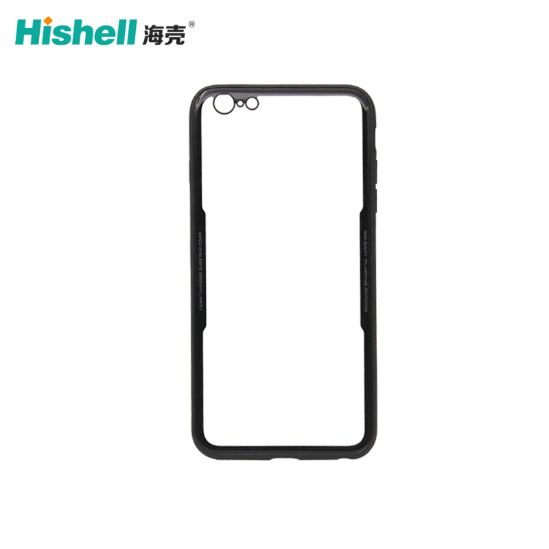 iPhone 7 Matte Glass Phone Case