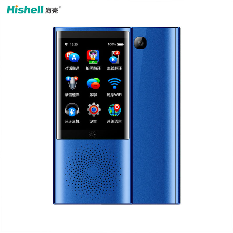 Portable  Offline Voice Translator 8 Offline Languages Translating 45 languages Smart Voice Translator